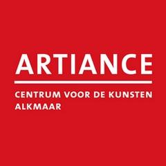 Artiance, Centrum voor de kunsten